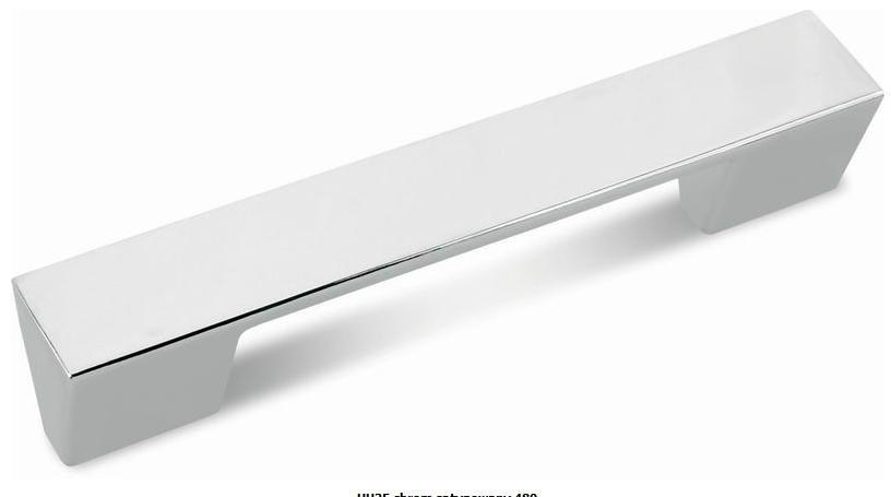 Uchwyt meblowy K.UZ6304, (UU25) chrom, 160mm, kash